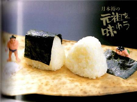 【味附海苔】山本海苔店