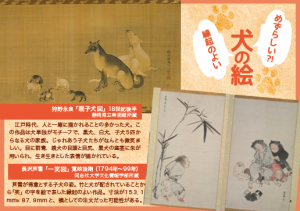 1602p4-6tokushu_color3