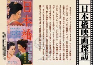 1603p4-6tokushu_color