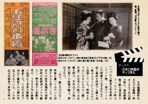 1603p4-6tokushu_color2