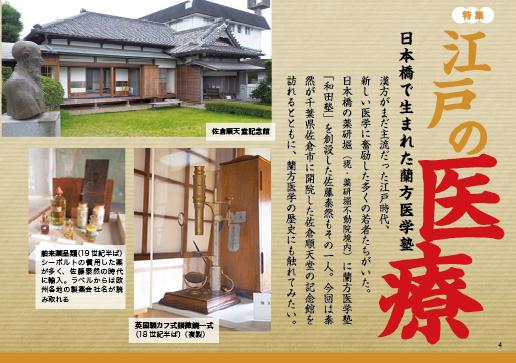 1708p4tokushu