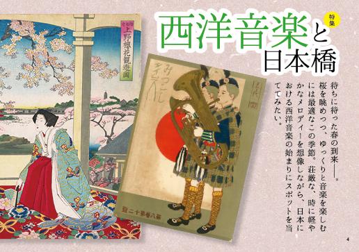 1804tokushu_color