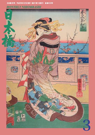 hyoushi1703