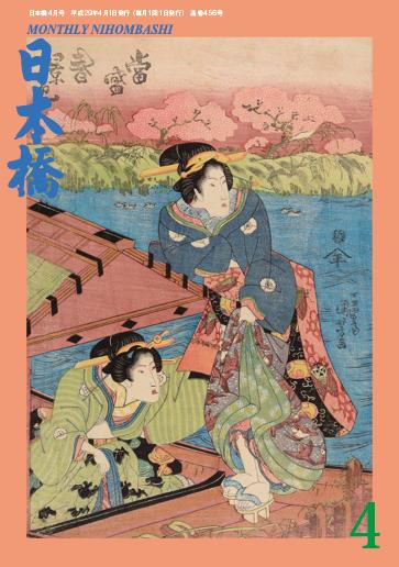 hyoushi1704