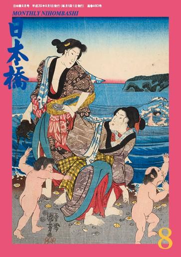 hyoushi1708