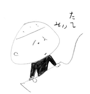 shimbo1702