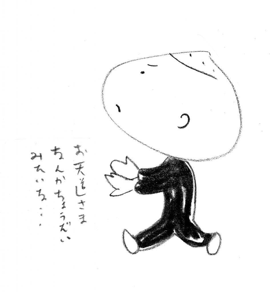 shimbo1703