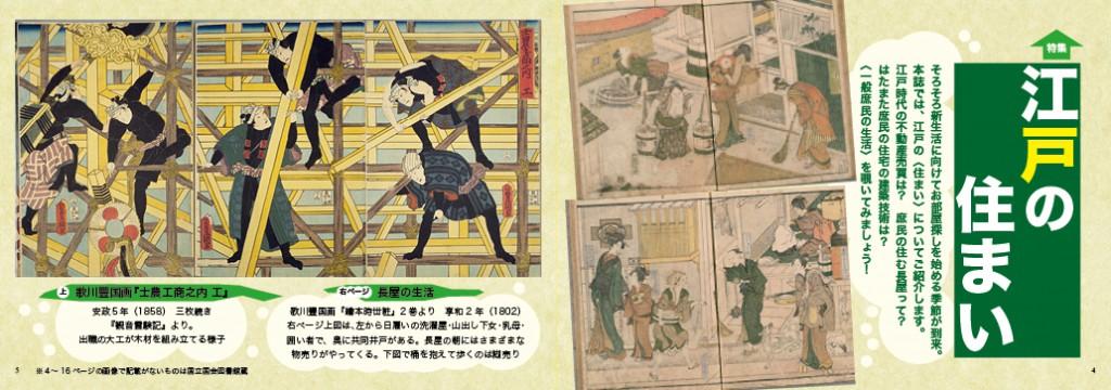 1902tokushu