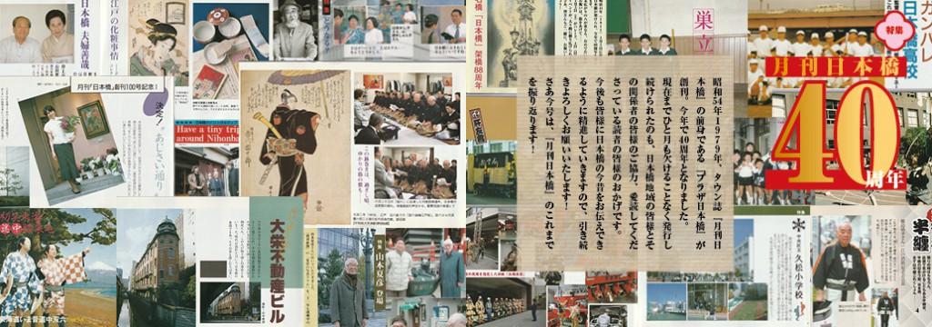 1904tokushu