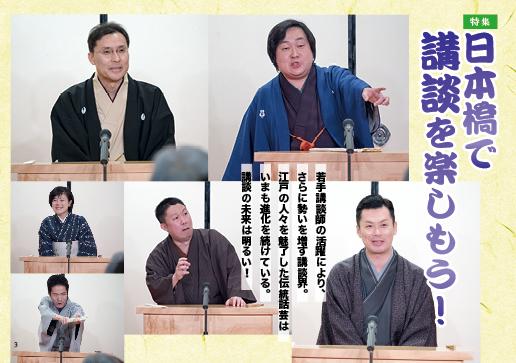 2002p3tokushu