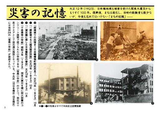 2003tokushu2
