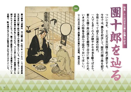 2005tokushu
