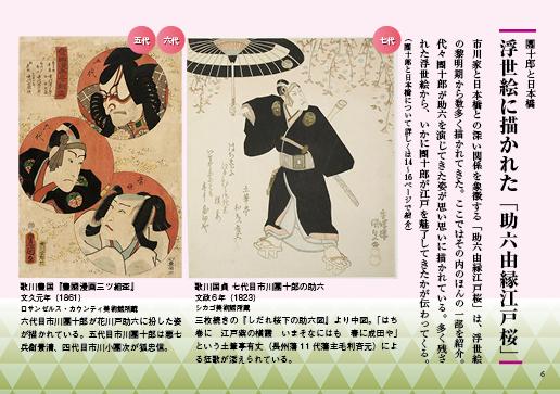 2005tokushu3