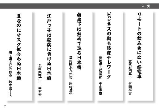 2011kasaku