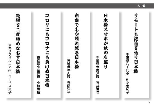 2011kasaku2