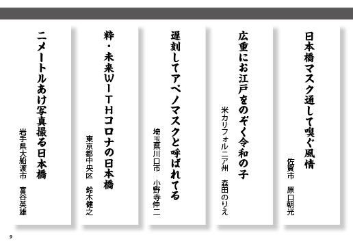 2011kasaku3