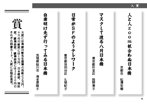 2011kasaku4