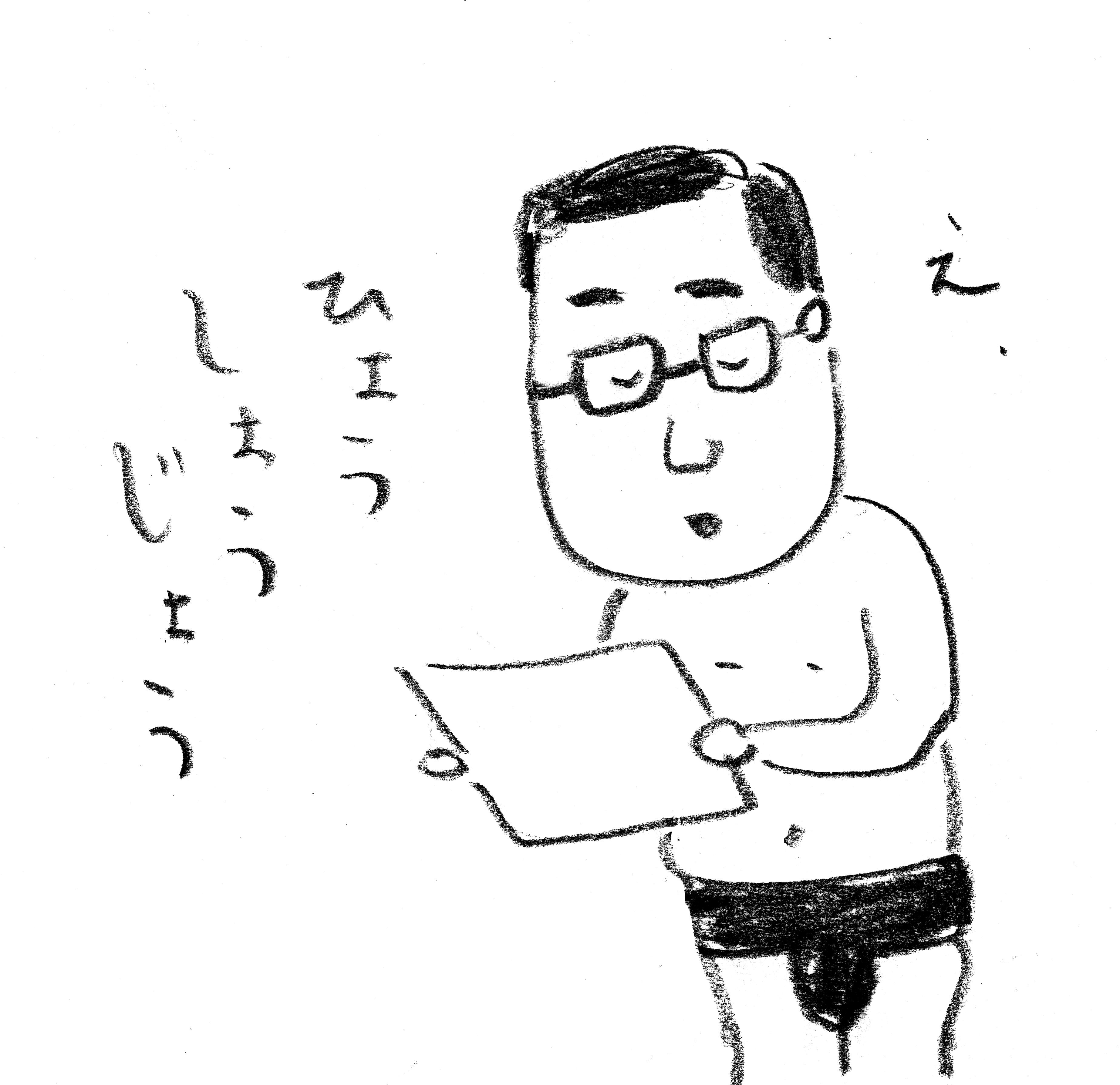 日本橋イラスト1